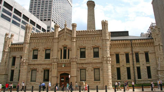 Chicago Water Tower Pumping Station